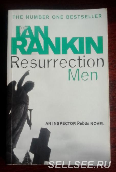 Ian Rankin Resurrection Men, САНКТ-ПЕТЕРБУРГ